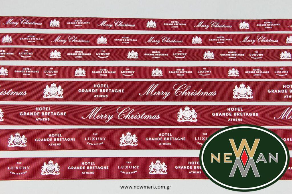 Ξενοδοχείο Μεγάλη Βρετάνια: τυπωμένες κορδέλες συσκευασίας για τα Χριστούγεννα.