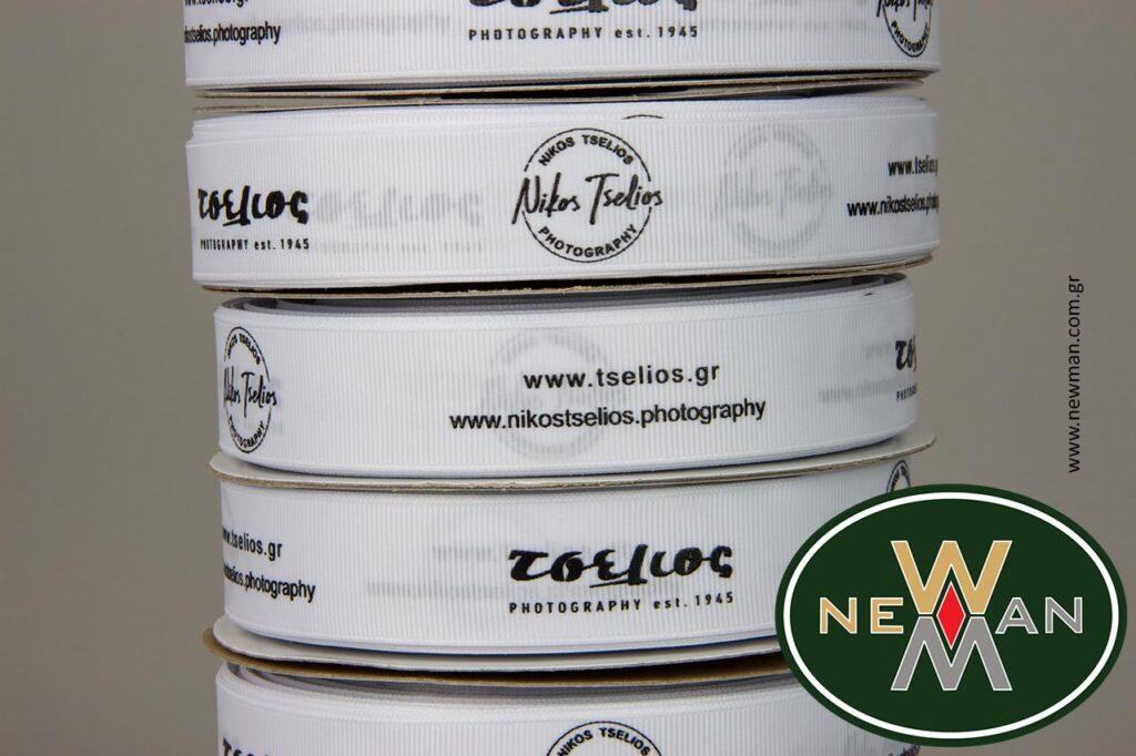 Nikos Tselios: Τυπωμένες κορδέλες συσκευασίας.