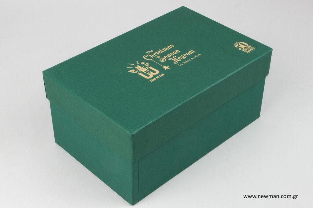 Εξατομικευμένα κουτιά με εκτύπωση της επιλογής σας.