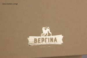 Σκληρά κουτιά με το λογότυπο για την μπύρα Βεργίνα.