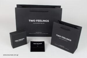 Two feelings: Τυπωμένα είδη συσκευασίας Newman.