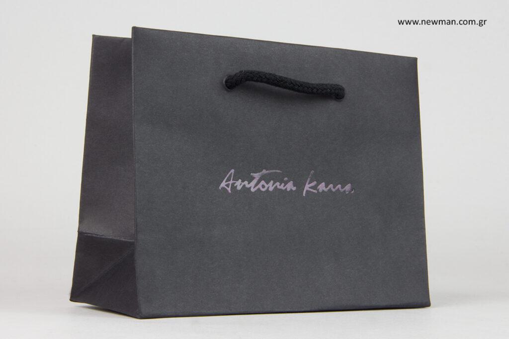Τυπωμένες επώνυμες τσάντες συσκευασίας με μεταλλοτυπία.