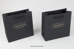 Artijoux: Τυπωμένες τσάντες καταστήματος.