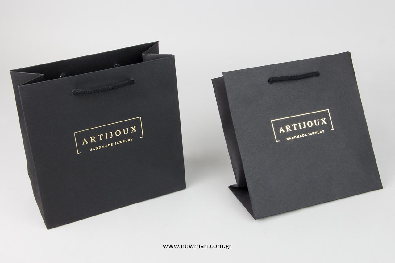 Τυπωμένη τσάντα συσκευασίας για κοσμήματα και αξεσουάρ.