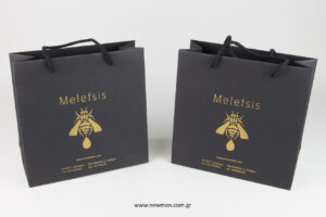 Melefsis: Εκτυπωμένες τσάντες συσκευασίας για μέλι.