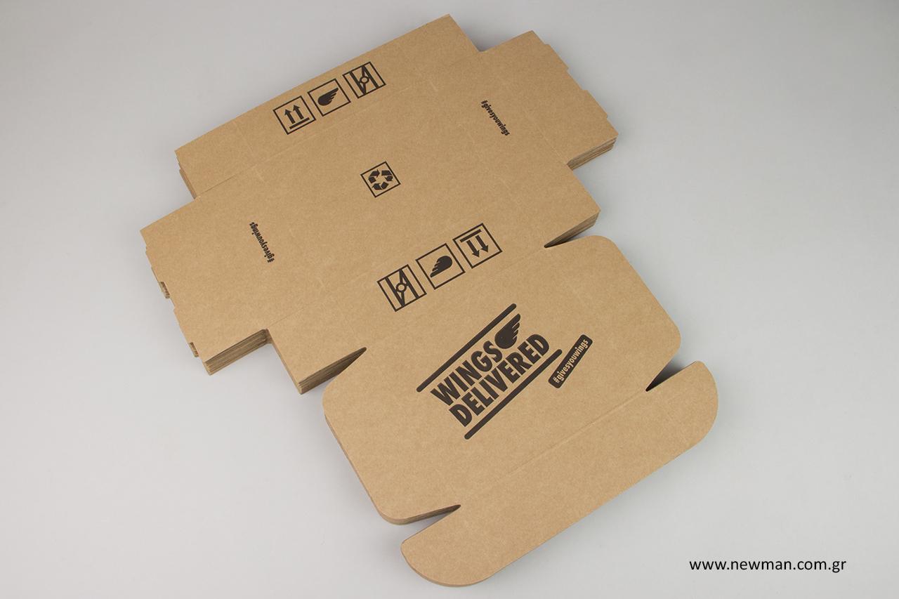 Οικολογικά και οικονομικά κουτιά ταχυδρόμησης με φλεξογραφία.
