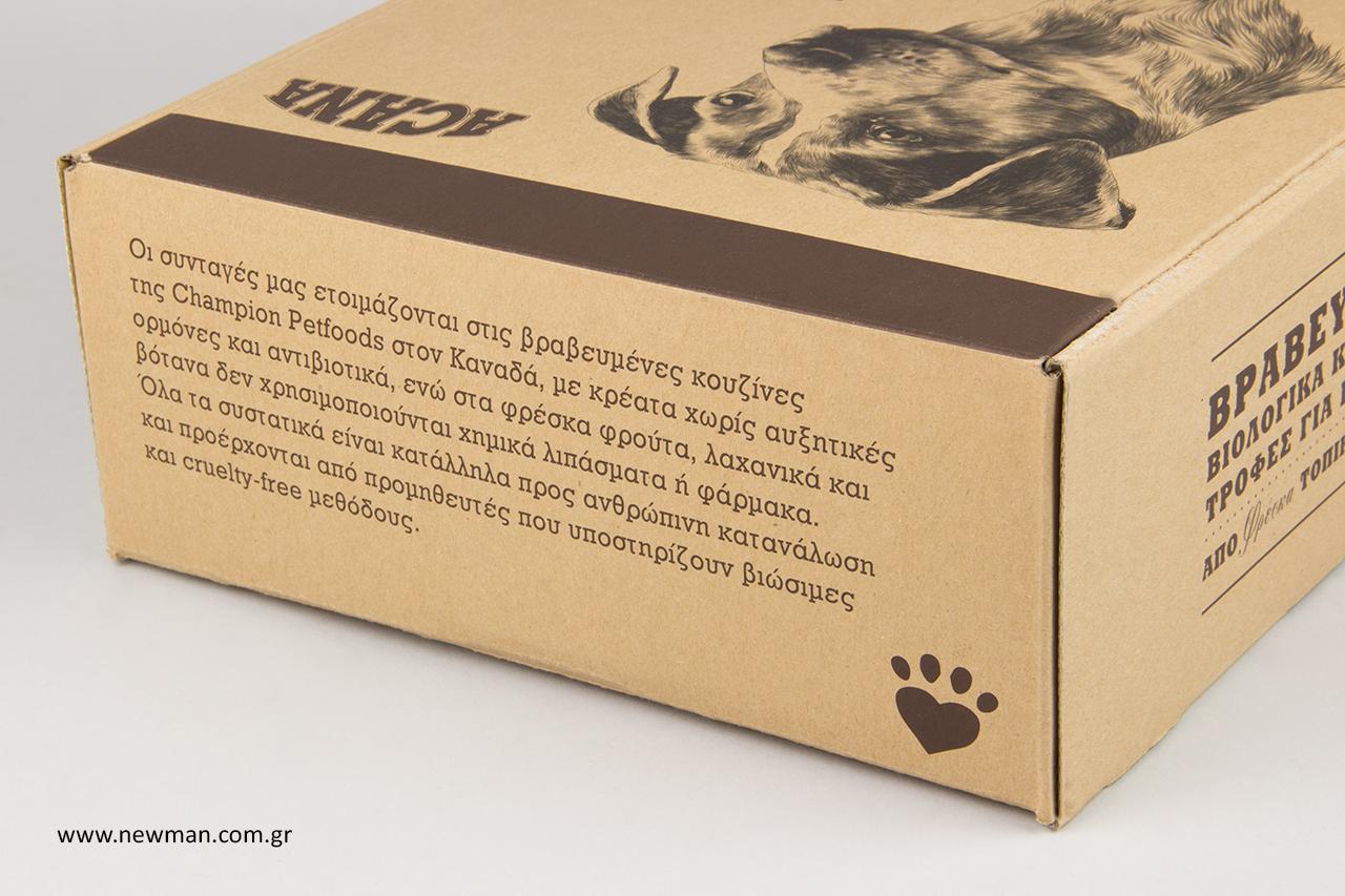 Το κουτί έχει τυπωθεί με 2 χρώματα εκτύπωση με την τεχνική της φλεξογραφίας.