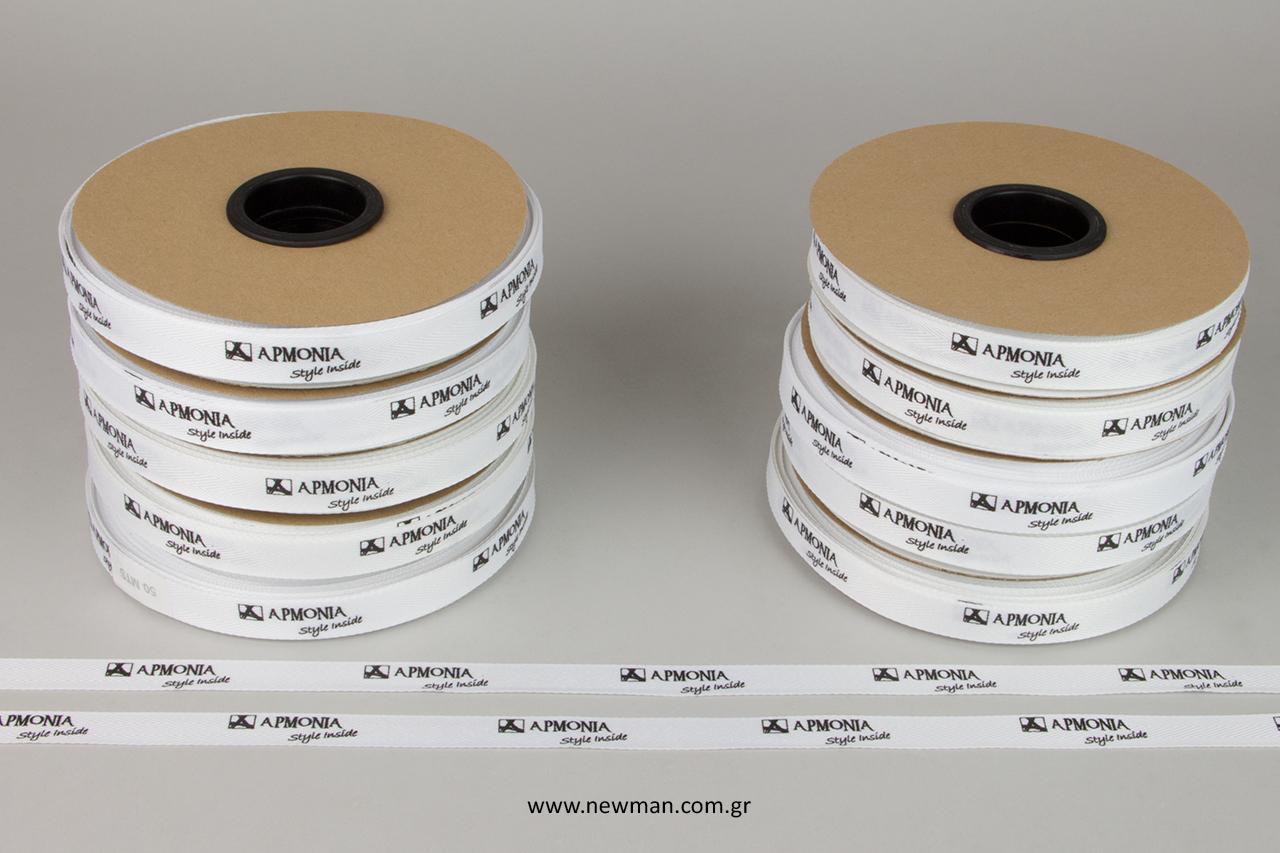 Διακοσμητικές κορδέλες με εκτύπωση για συσκευασίες δώρων.