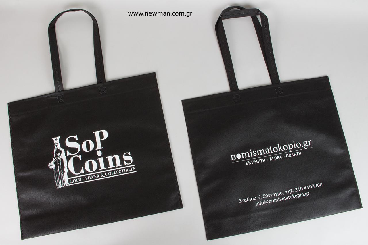 Υφασμάτινες τσάντες για διαφήμιση και προώθηση της εταιρείας σας με λογότυπο.