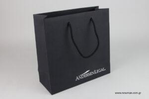 Andersen Legal: Χάρτινη συσκευασία - τυπωμένες τσάντες.