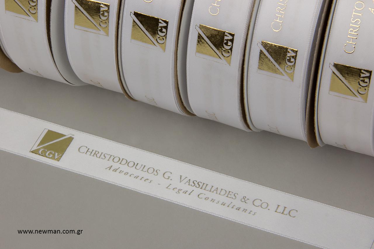 Λευκή σατέν κορδέλα διπλής όψης με ανάγλυφη μεταλλική χρυσή εκτύπωση.