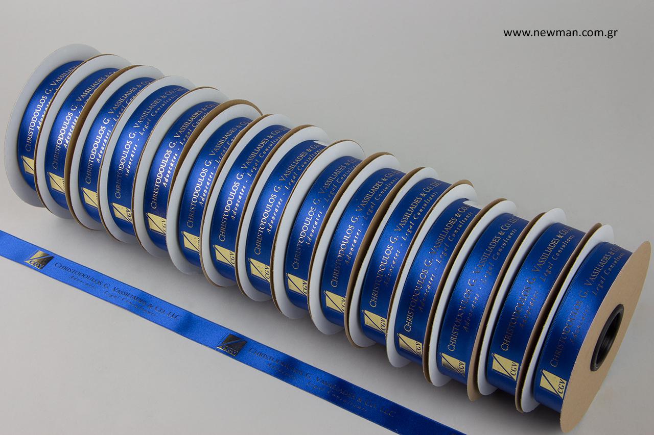 Πολυτελείας σατέν κορδέλα διπλής όψης σε μπλε ρουά χρώμα με ανάγλυφη μεταλλική χρυσή εκτύπωση.