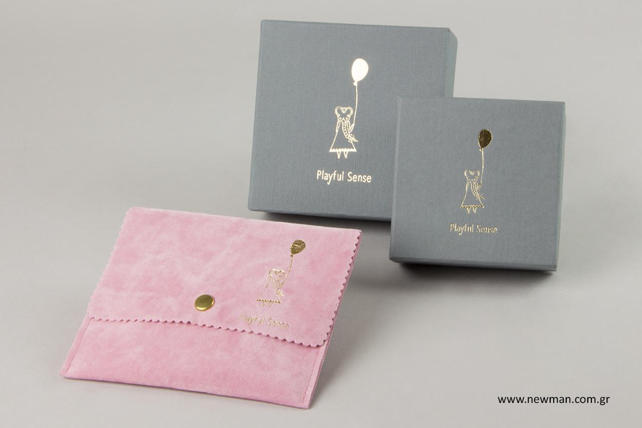 Τυπωμένα κουτιά και πουγκιά κοσμημάτων με χρυσοτυπία.