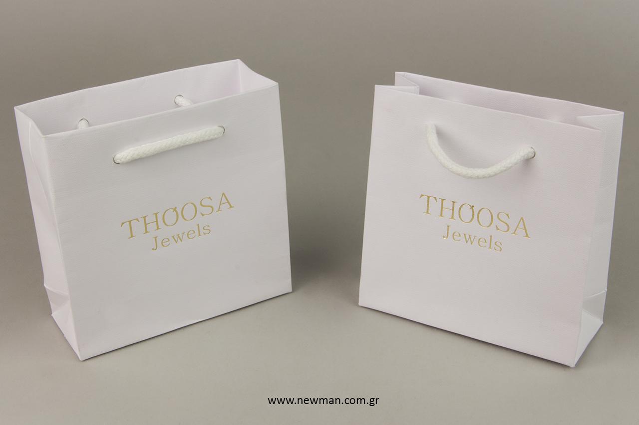 Τσάντες δώρου για κοσμήματα και αξεσουάρ με χρυσοτυπία στην εκτύπωση.