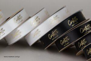Confetti gift shop: Εκτυπωμένες κορδέλες με ανάγλυφη χρυσή μεταξοτυπία από τη NewMan.