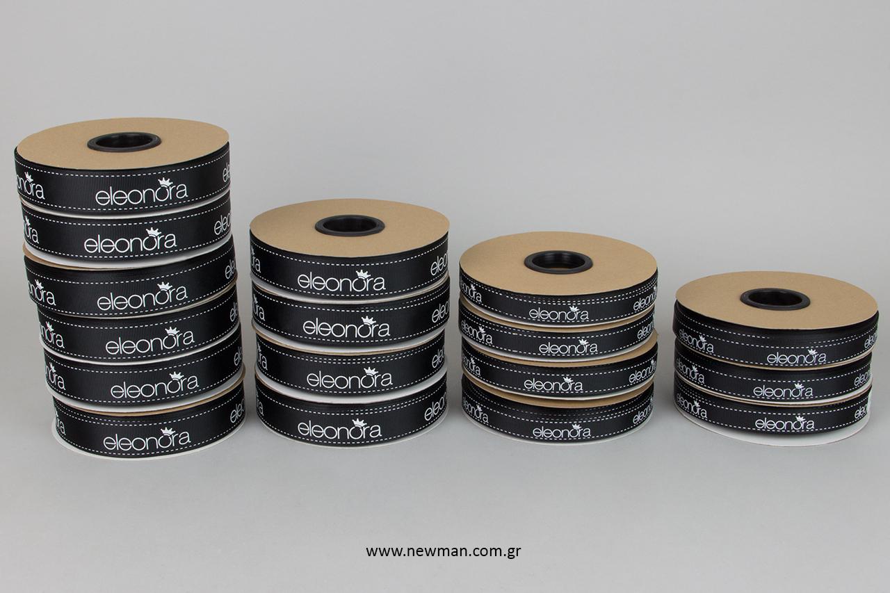 Μαύρες κορδέλες γκρο με λευκή εκτύπωση σε μεταξοτυπία.