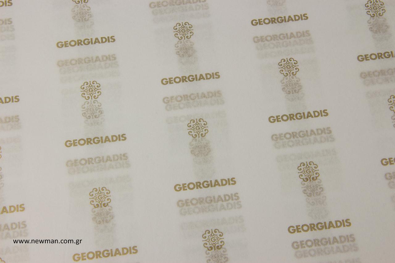 Φλεξογραφία χρυσού χρώματος σε χαρτιά αφής.