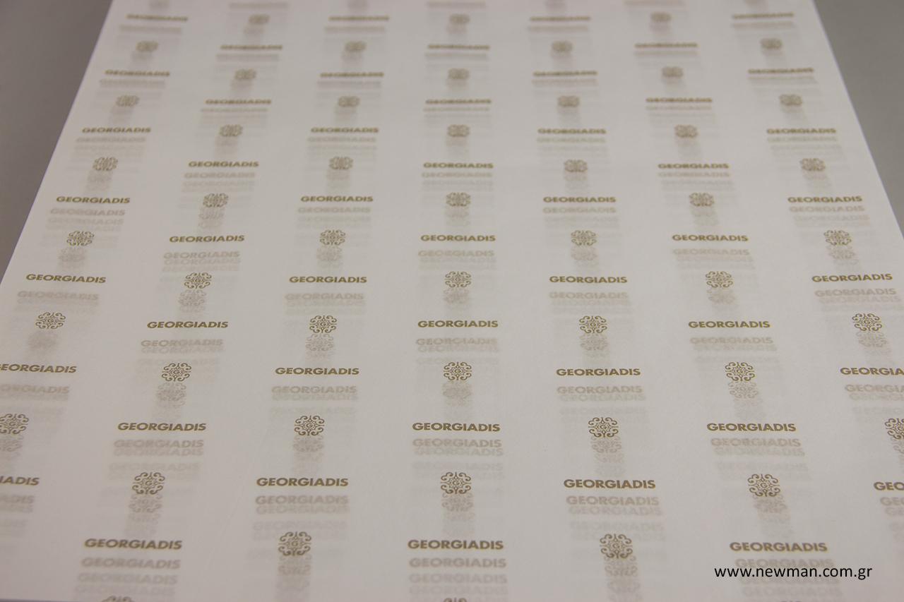 Υψηλής ποιότητας χαρτί αφής NewMan με εκτύπωση.