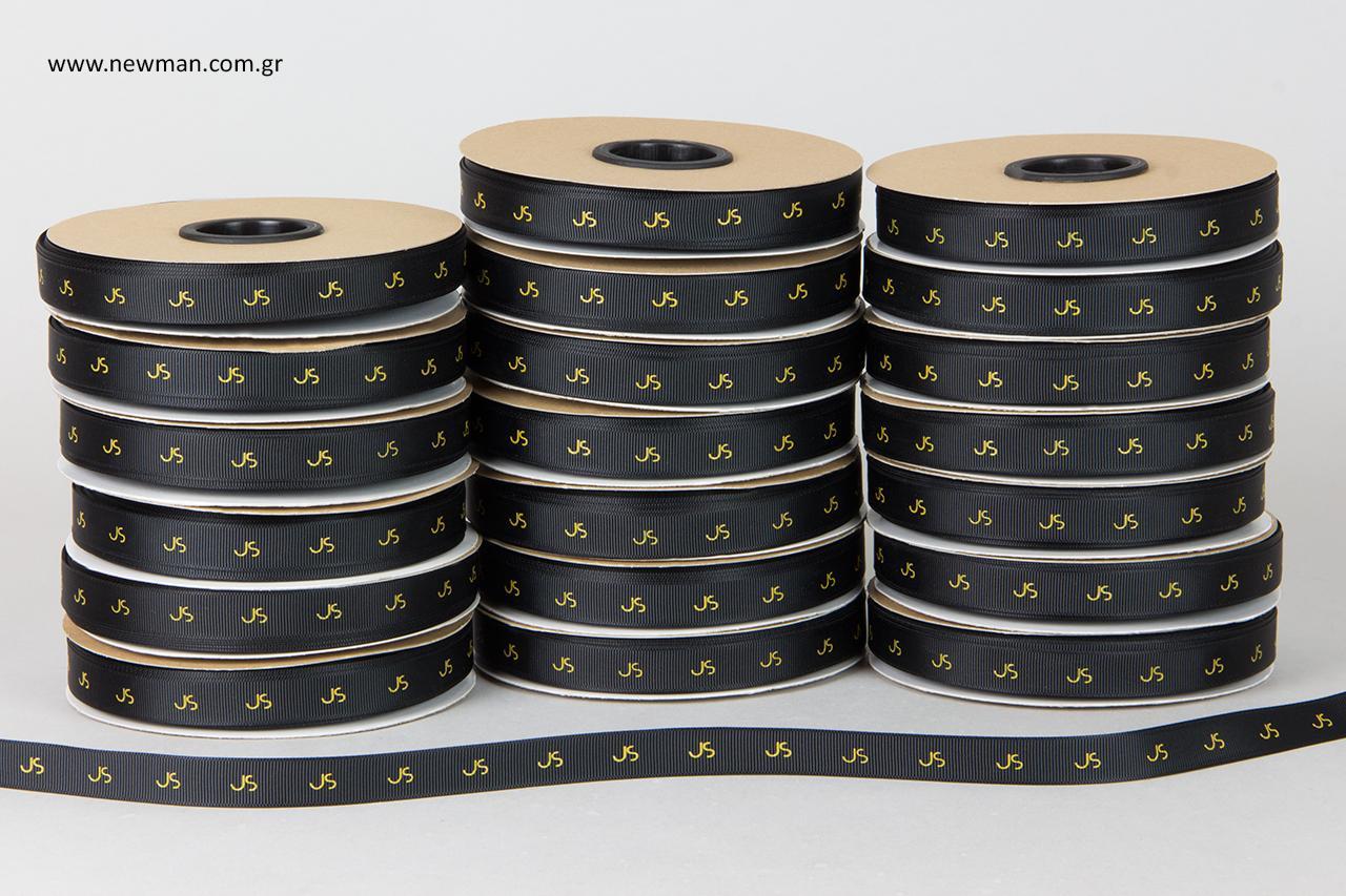 Διακοσμητικές κορδέλες με χρυσή εκτύπωση.