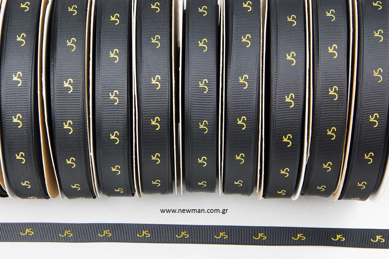 Μαύρες κορδέλες χονδρικής με μεταξοτυπία.