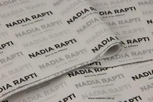 Nadia Rapti: Τυπωμένο χαρτί αφής με επωνυμία.