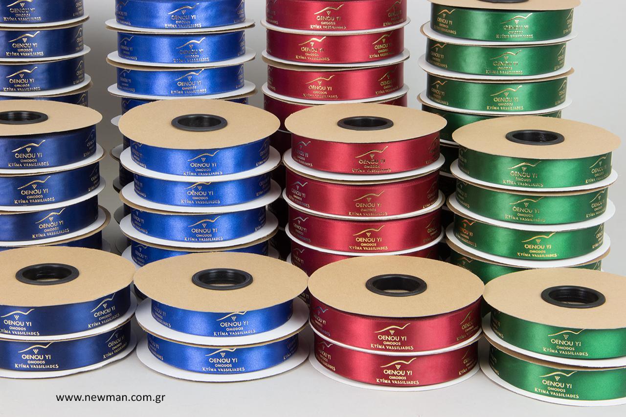 Τυπωμένες κορδέλες σε 7 χρώματα με λογότυπο.