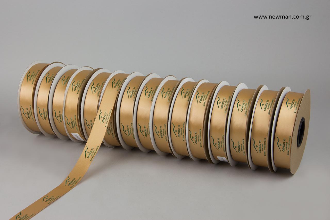 Πολυτελείας σατέν κορδέλα διπλής όψης σε χρυσό χρώμα με ανάγλυφη κυπαρισσί εκτύπωση.
