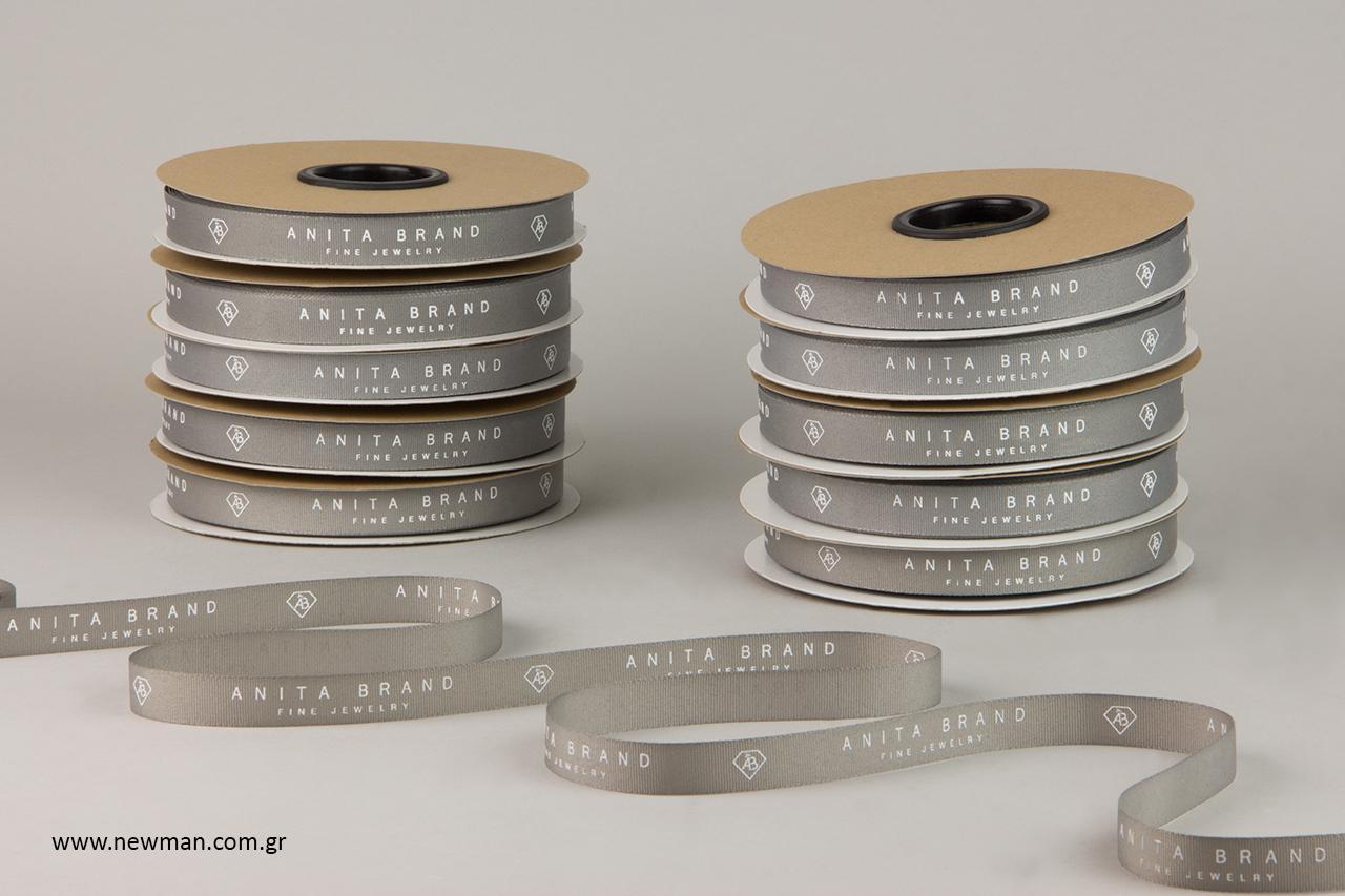 Επώνυμες κορδέλες για διακόσμηση συσκευασίας κοσμημάτων με εκτύπωση.