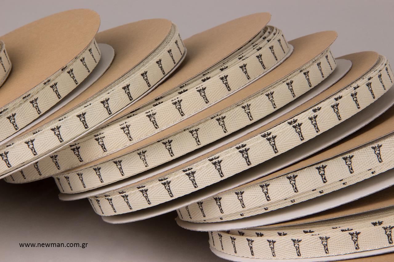 JomaHome: Κορδέλες χονδρικής με εκτύπωση.
