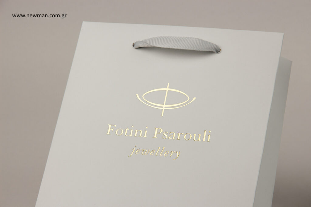 Φωτεινή Ψαρούλη - Fotini Psarouli: Τυπωμένες συσκευασίες κοσμημάτων NewMan.