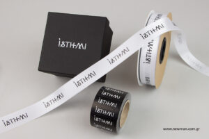 isthmi: Είδη συσκευασίας NewMan με τύπωμα.