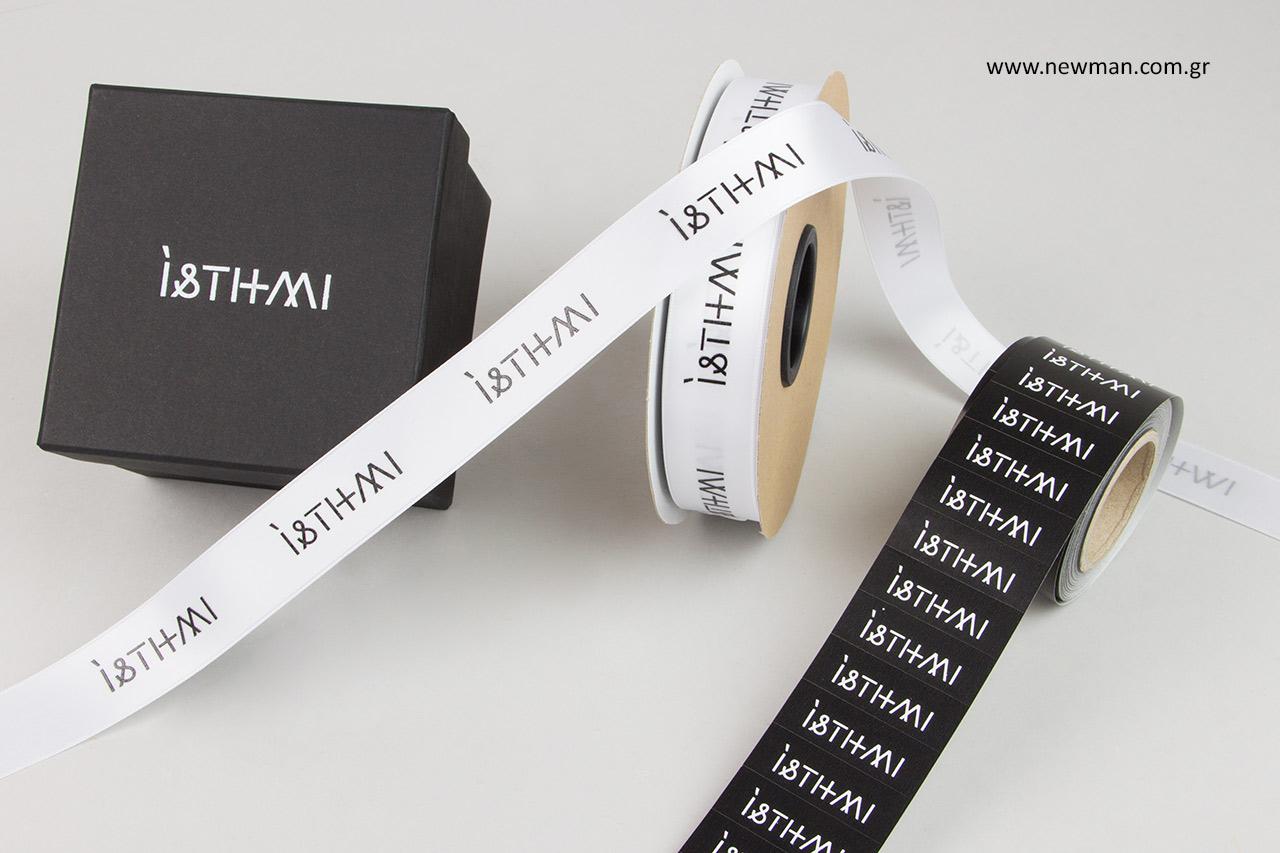 Συσκευασίες χονδρικής από την εταιρεία Newman.