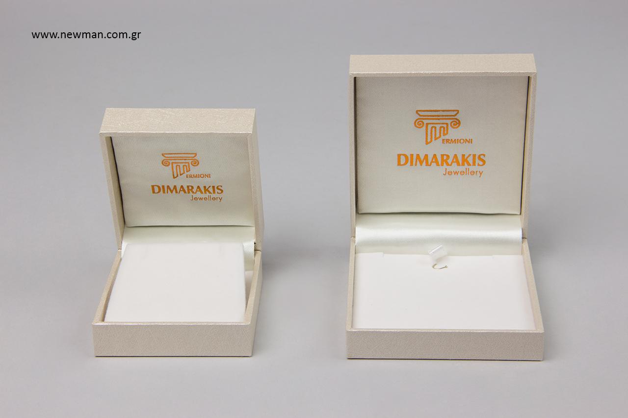 Κουτιά για κοσμήματα με λογότυπο.