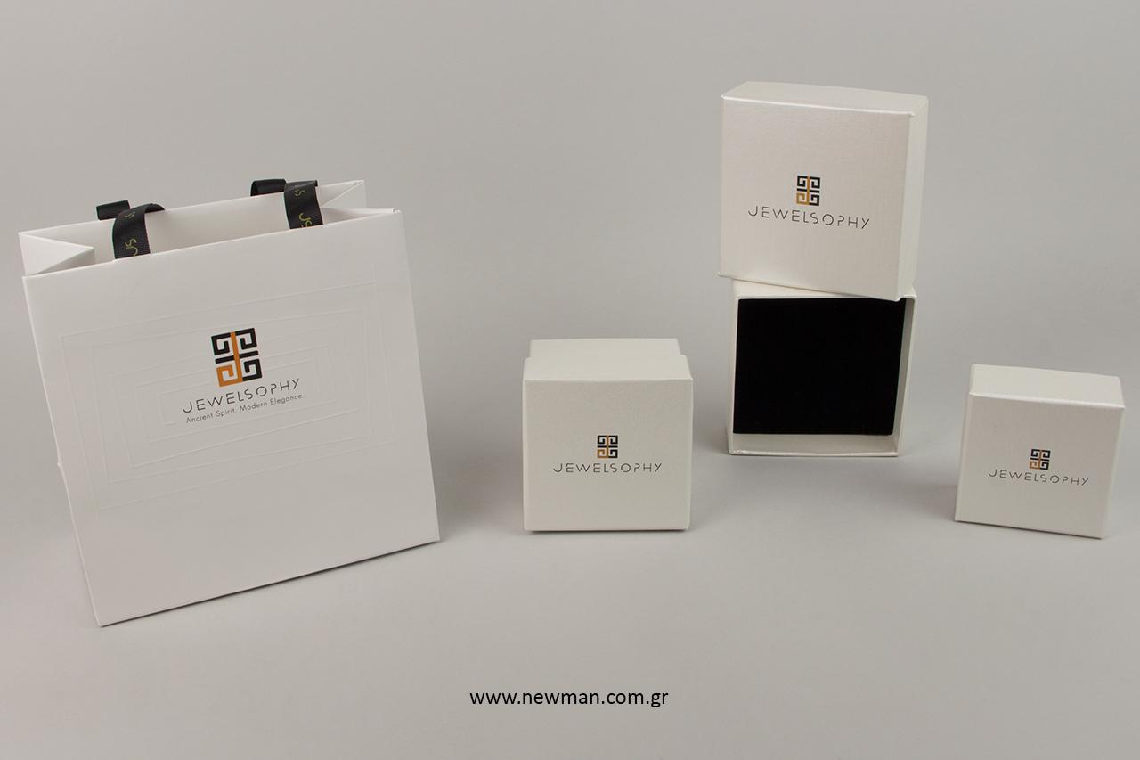 Custom-made τσάντες, κουτιά και κορδέλες για κοσμήματα.