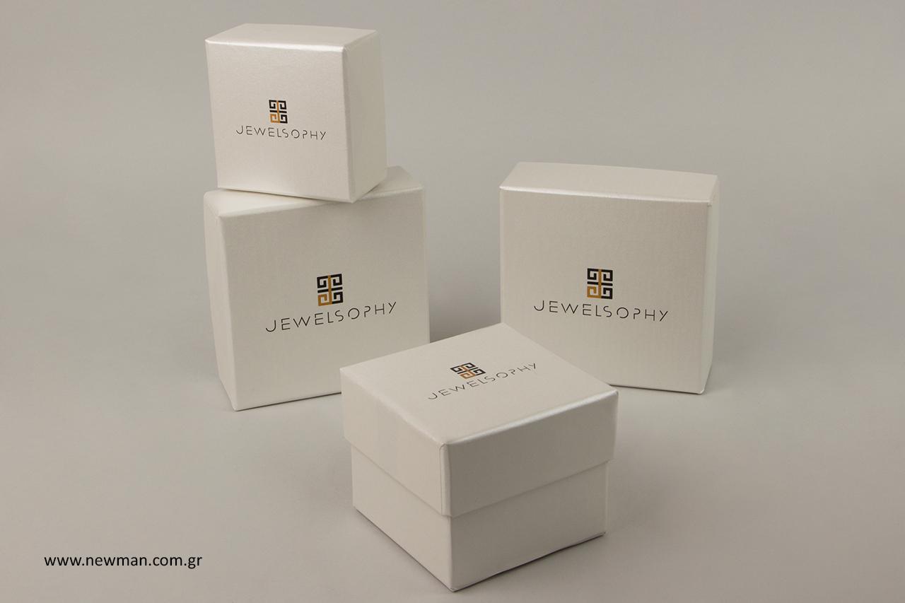 Χάρτινα κουτιά για κοσμήματα με ψηφιακή εκτύπωση.