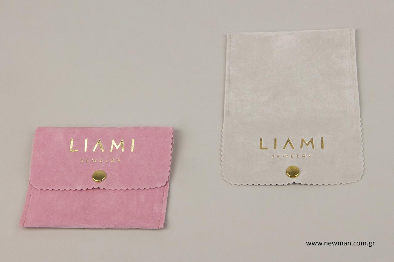 Εκτύπωση εταιρικής επωνυμίας σε πουγκί για κόσμημα.