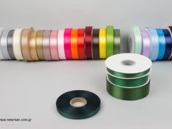 luxury-satin-ribbons-newman-green-12mm_5512