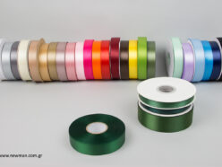 luxury-satin-ribbons-newman-green-25mm_5514
