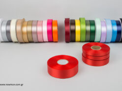 luxury-satin-ribbons-newman-red-38mm_5491