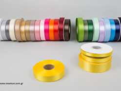 luxury-satin-ribbons-newman-yellow-25mm_5502