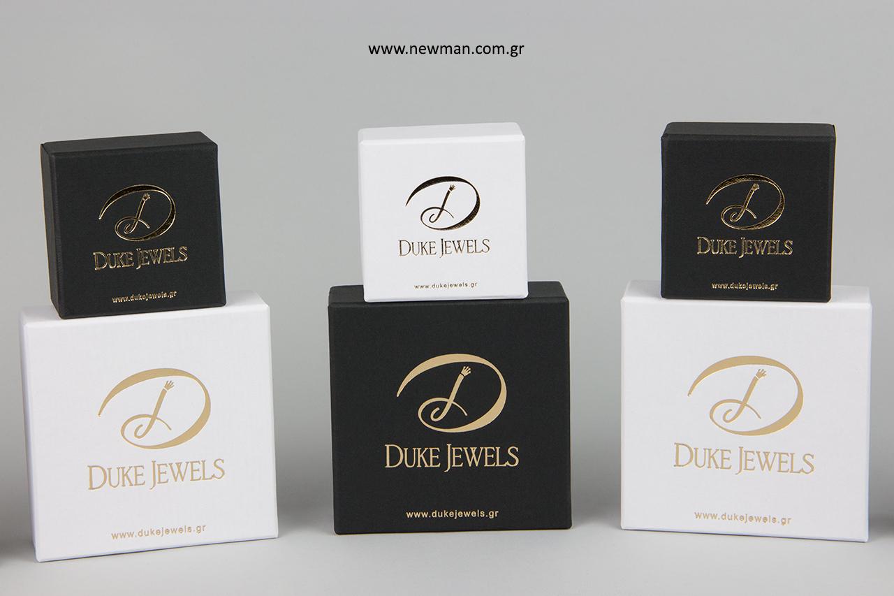 Εκτύπωση λογότυπου σε επώνυμα κουτιά για κοσμήματα.