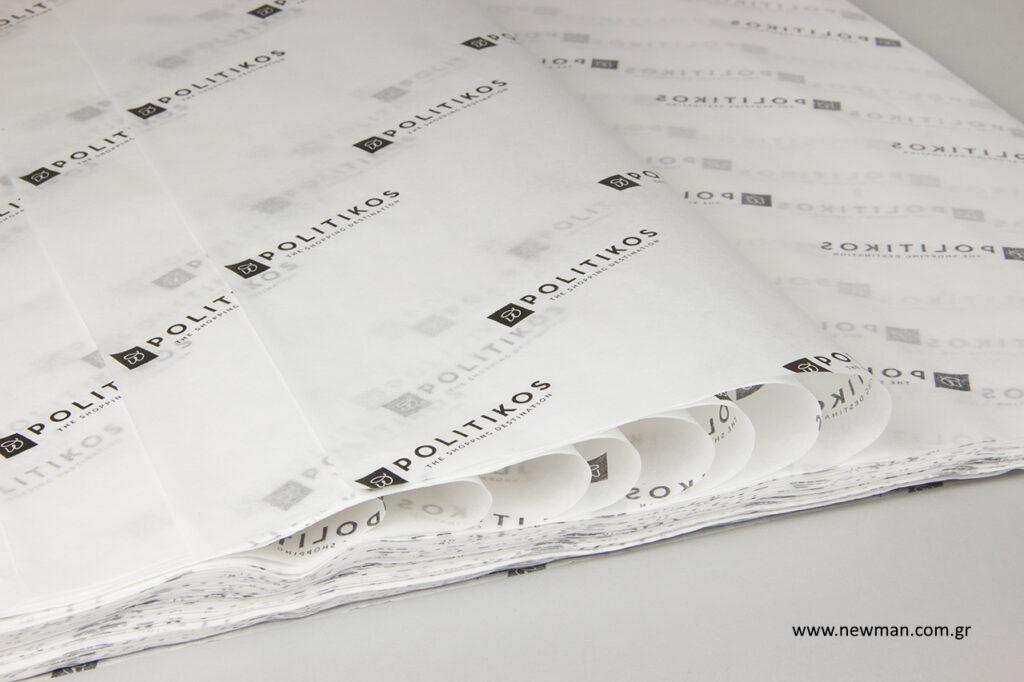 Πολιτικός - Politikos: Τυπωμένο χαρτί αφής με λογότυπο.