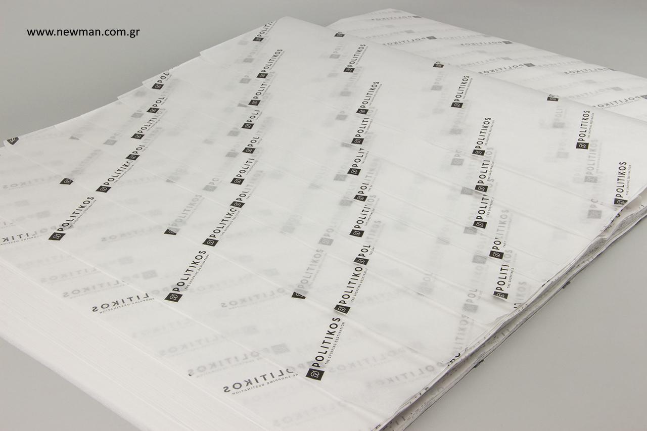 Φλεξογραφία σε χαρτί αφής για συσκευασία προϊόντων.