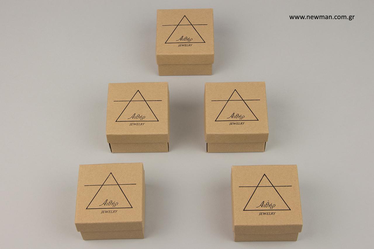 Εκτυπωμένα κραφτ κουτιά συσκευασίας με επωνυμία.