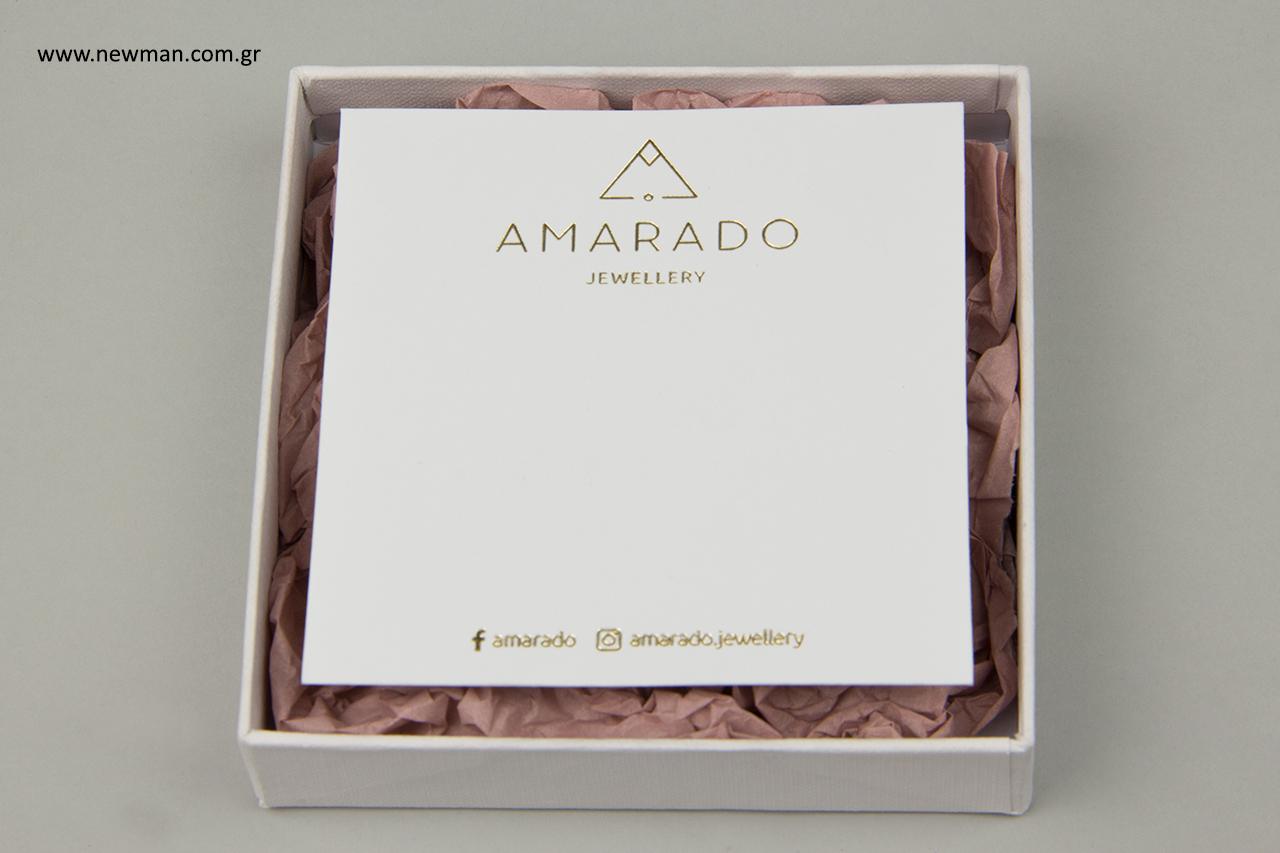 Amarado jewellery: Επαγγελματικές κάρτες με εκτύπωση.