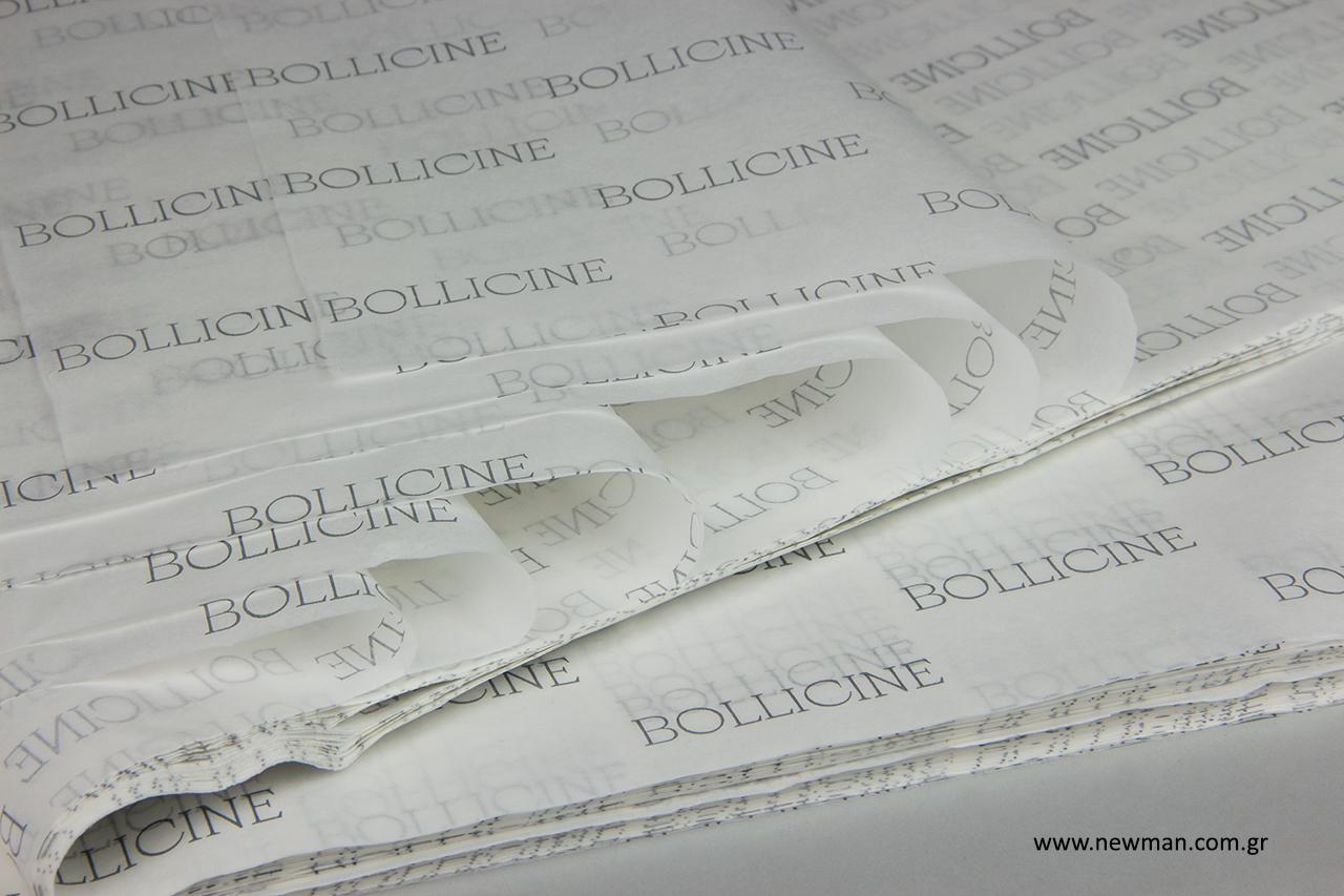 Εταιρικό χαρτί αφής για το τύλιγμα δώρων.