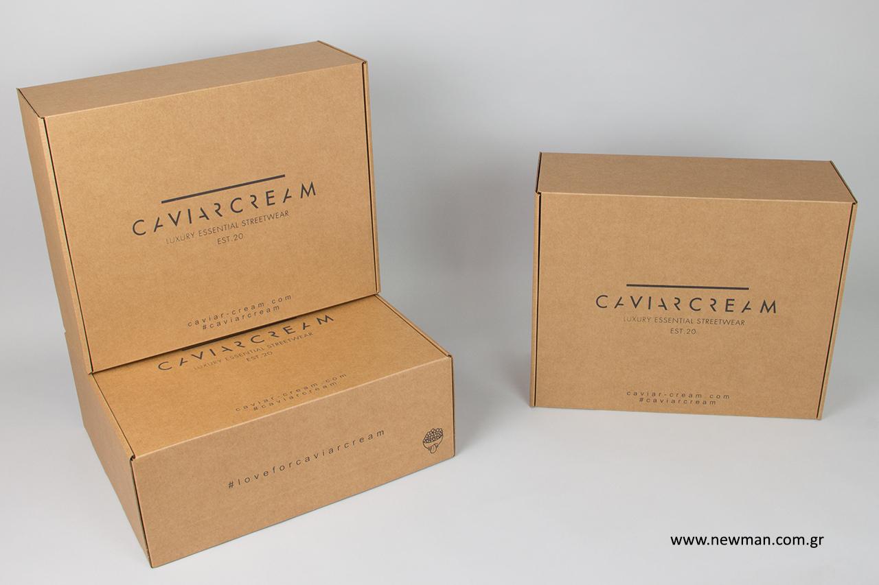 Κραφτ κουτιά για αποστολές μέσω eshop με εκτύπωση λογότυπου.