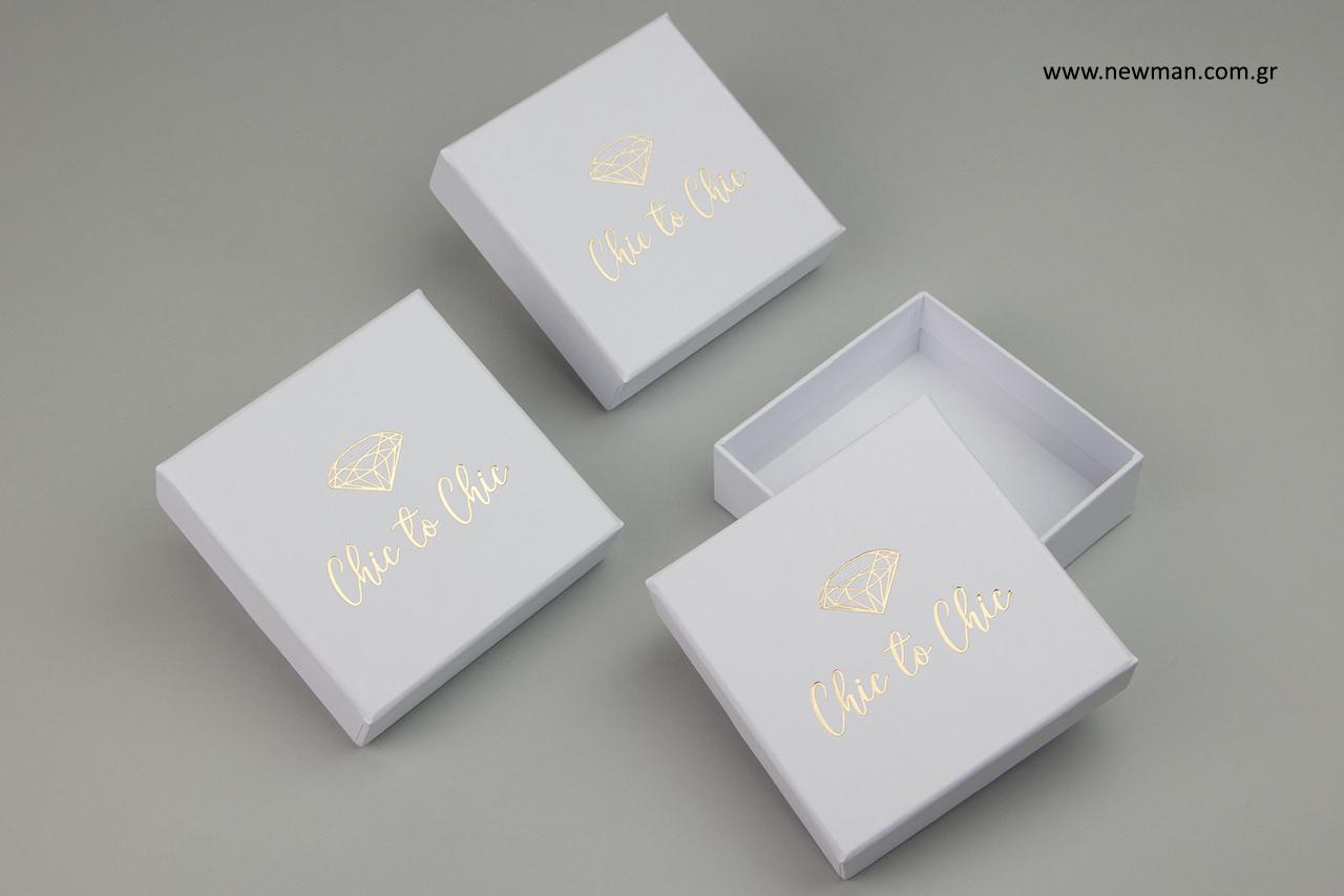 Chic to chic jewels Κάλυμνος: Ειδική παραγγελία σε κουτιά για κοσμήματα με λογότυπο.