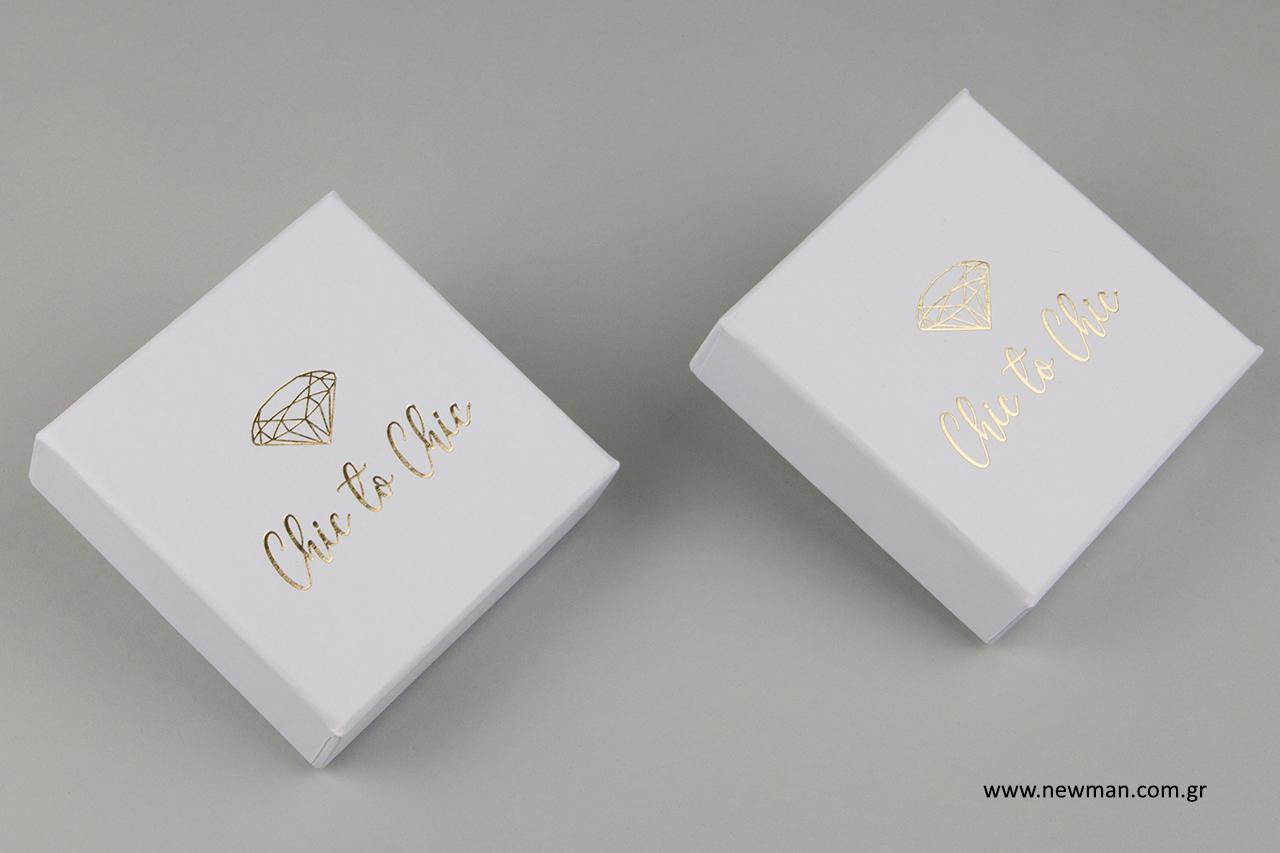 Χάρτινα κουτιά κοσμημάτων με τυπωμένο λογότυπο.