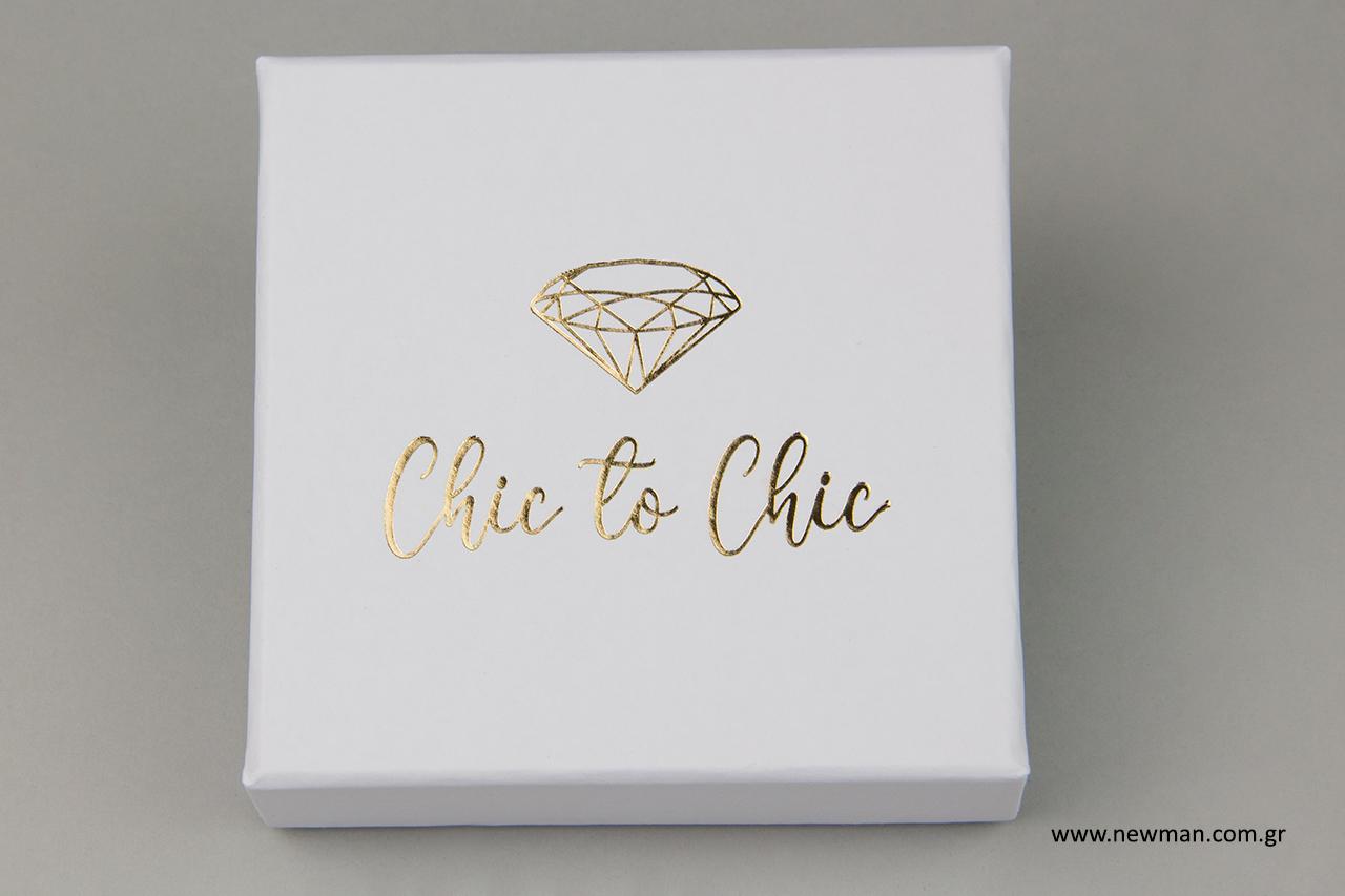 Εκτύπωση σε χειροποίητα κουτιά για κοσμήματα.